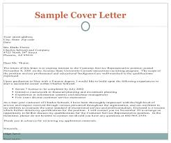 sample cover letter applying for a job within the same company