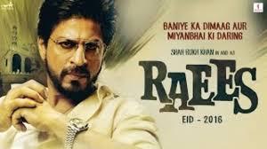 film india 2017 terbaru raees hd hindi movie teaser trailer 2016 shah rukh khan