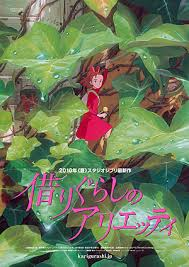 arrietty hair clip arrietty