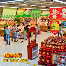 on sale now supermarket 超級市場