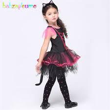 Designer Kids Halloween Costumes Quality Designer Kids Halloween Costumes Buy Cheap Designer