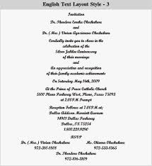 Hindu Wedding Invitations Wording Hindu Wedding Invitation Format In English Tbrb Info