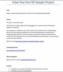 How To Design A Cover Letter Sending Resume Email Sample Sample Resume For Cna Position Job