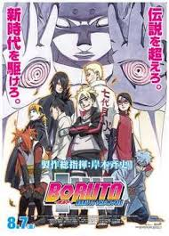 Film Boruto The Movie Di Indonesia | download film boruto naruto the movie 2015 bluray subtitle