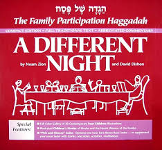 a family haggadah selecting your passover haggadah politics and prose bookstore
