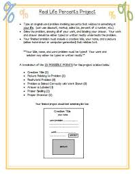 personal percent problems word problems student and percents