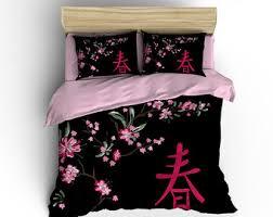Japanese Comforter Set Asian Decor Etsy