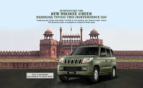 mahindra tuv 300 bronze green color option introduced