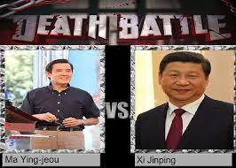 X I Meme - death battle ma ying jeou vs xi jinping by matthewjabeznazarioi