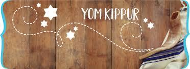 yom jippur divrei torah yom kippur 5778 2017 upstate