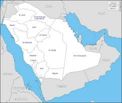 Middle East Region Map by Saudi Arabia Map