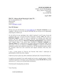 Field Service Technician Resume Sample by Network Field Engineer Sample Resume 14 Field Engineer Resume