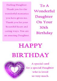 daughter 30th happy birthday gift set card keyring u0026 fridge