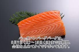 駑ission cuisine m6 会社業務を全停止させてタイに行くご報告 京都大丸シモダの残念展