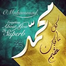 best biography prophet muhammad english a brief biography about our beloved prophet muhammad association