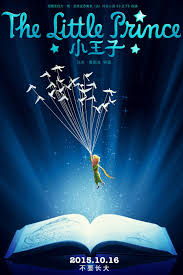 the adventures of the little prince movie poster page 112