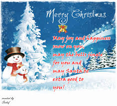 a wonderful merry free merry wishes ecards