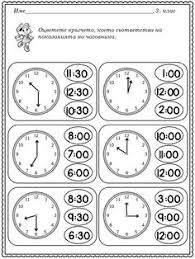 telling time half hour time telling time to the hour printables freebie math