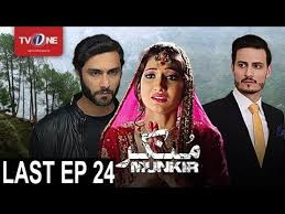 Seeking Last Episode Munkir Last Episode 24 Tv One Drama 30th July 2017