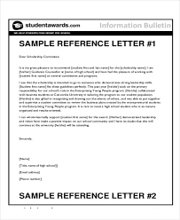 Reference Letter sle reference letter for student exles in pdf word