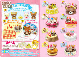 buy re ment rilakkuma birthday cake miniature at tofu cute