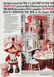 a sweet strawberry shortcake contest 1982 click americana