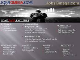 Submit Your Resume Online Job Site by Online Job Seekers Online Job Portals Resume Writing Services