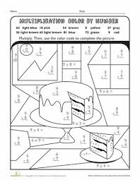 collections of fun printable multiplication worksheets bridal