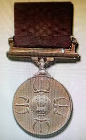 list of highest military decorations wikipedia