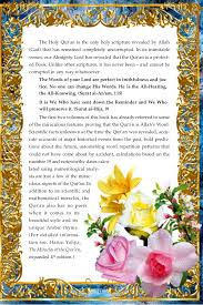The Miracle Book Pdf Miracles Of The Qur An New Colour Pdf Book