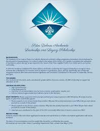 sr dolores anchondo leadership u0026 legacy scholarship academy of