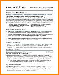 Sample Software Engineer Resume by By Clicking Build Your Own You Agree To Our Terms Of Use And