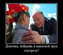 Симоненко нанял для КПУ адвокатов из Португалии - Цензор.НЕТ 798