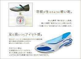 Comfortable Supportive Shoes Shoes In Kobe Rakuten Global Market Fit Feet Soft Japan Made