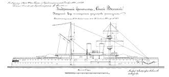 russian battleship sissoi veliky wikiwand