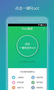 one click root apk root genius for mobile one click root apk apk