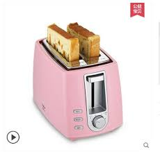220v Toaster Popular 220v Toaster Buy Cheap 220v Toaster Lots From China 220v