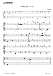 harry potter theme stave preview 1 free piano sheet music u0026 piano
