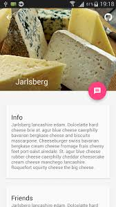api cuisine ดาวน โหลด api demos for android android การใช งาน