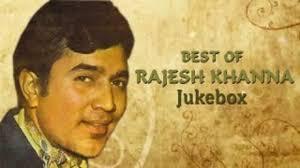 indian film gani rajesh khanna hit songs collection greatest hits jukebox