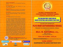 Invitation Cards Chennai Uncategorized Gfch India U0027s Blog Page 2