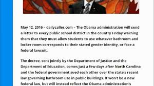 evil sick satanic obama decrees all public schools must allow