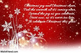 christmas wish christmas wishes page 3
