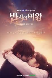 film korea sub indo streaming kumpulan film streaming drama korea layarkaca lk21 download film