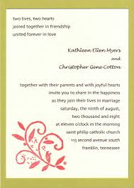 catholic wedding invitation invitation wording wedding invitation format wording