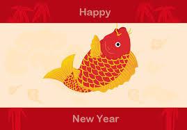 new year card new year card free new year card templates