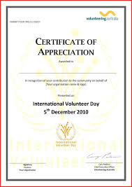 certificate of recognition samples invoices templates word
