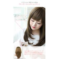 is island medium hair a wig brightlele rakuten global market wig medium semi long hair full