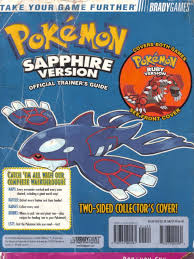 pokemon ruby sapphire guide
