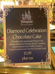 dining in disneyland celebration chocolate cake from plaza